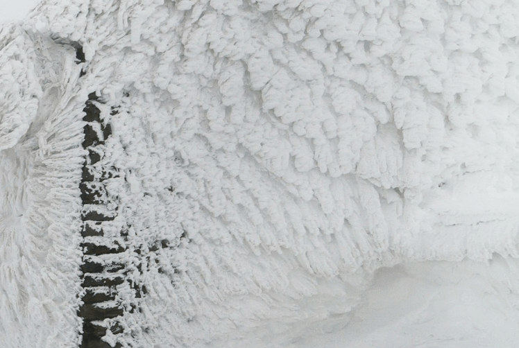 Rimfrost på varmepumpe